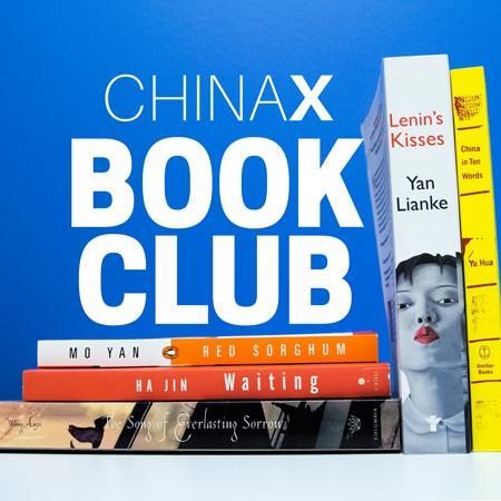 ChinaX Book Club: Five Novelists, Five Novels, Five Views of China